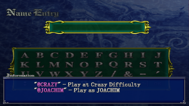 File:Lament of Innocence - Name Entry Screen - 02.png