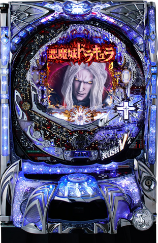 File:Pachinko Front.png