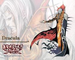 Dracula 1280 1024.jpg