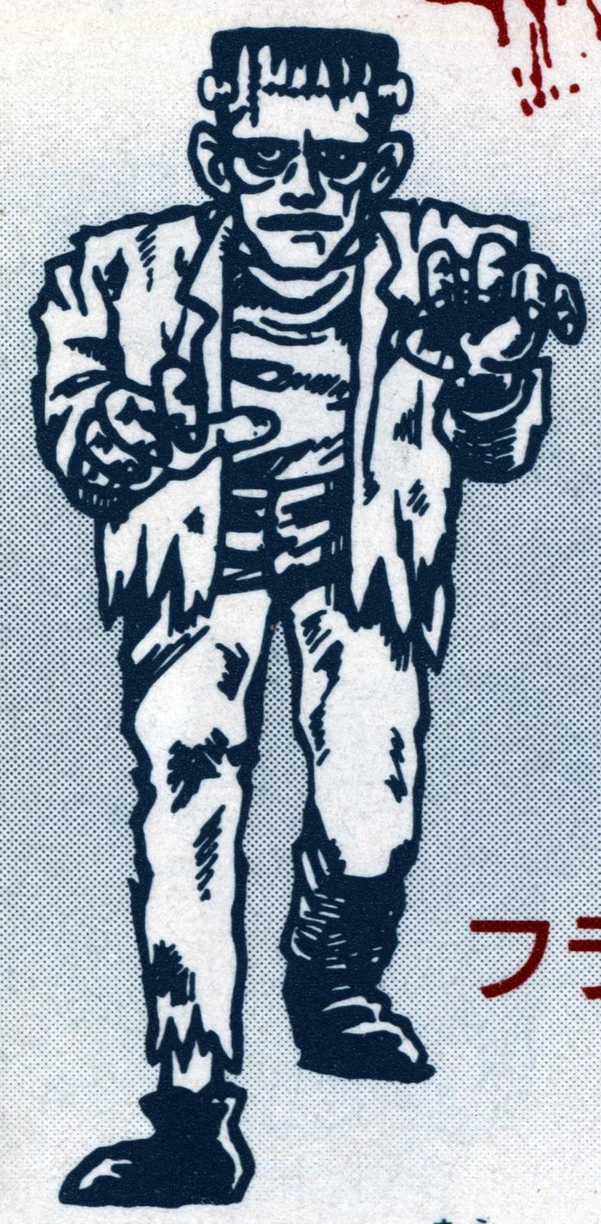 File:CV3 J Manual Frankenstein.JPG