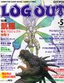 Thumbnail for version as of 17:50, September 20, 2013