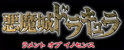 File:Loi mobile manga logo.JPG