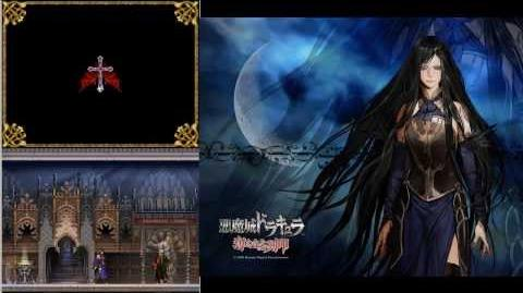 Castlevania Order of Ecclesia - Walkthrough 『Ecclesia 1 1』