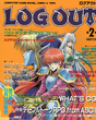 Log Out issue 2