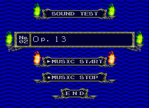 File:Rondo of Blood Sound Test.png