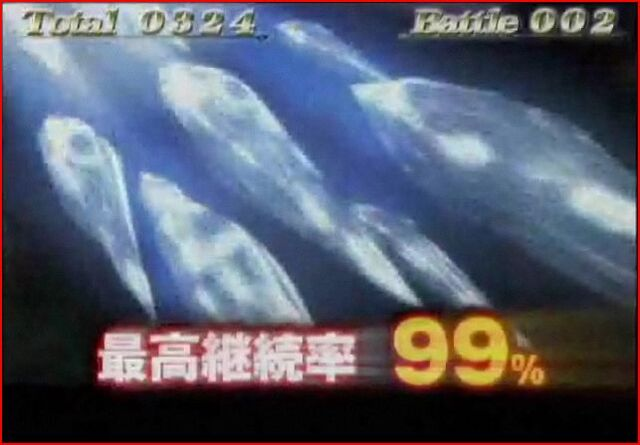 File:Pachi Promo3 05 - Icicles.JPG