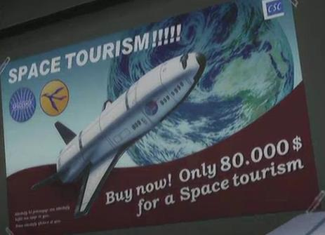 File:Space Tourism.jpg