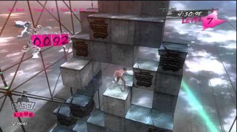 Catherine ~ Babel 01 Altar