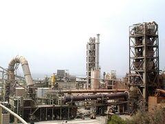 Vizio-industries