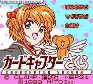Cardcaptor sakura itsumo sakura-chan to issho profilelarge