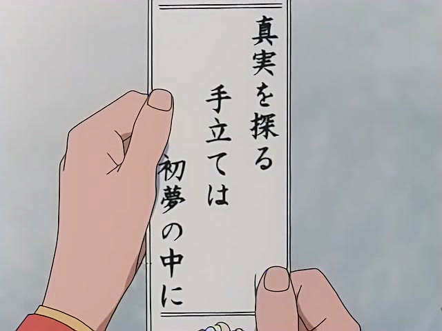 File:Episode 62.png