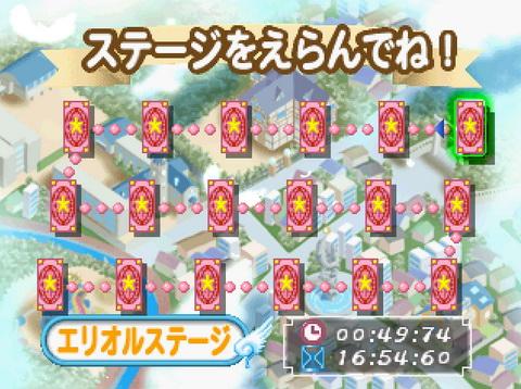 File:Tetris-screenshot29.jpg