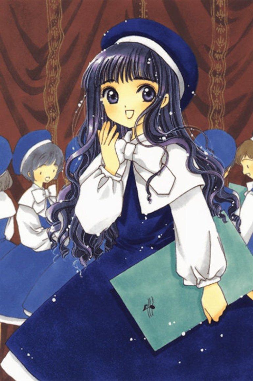 File:Tomoyo Daidouji - Character Songbook Image.jpg