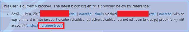 File:Change Block.png