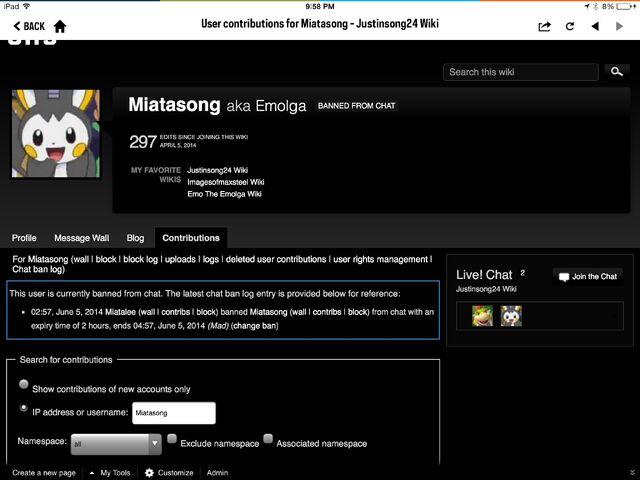 File:Miatasong 2.jpg
