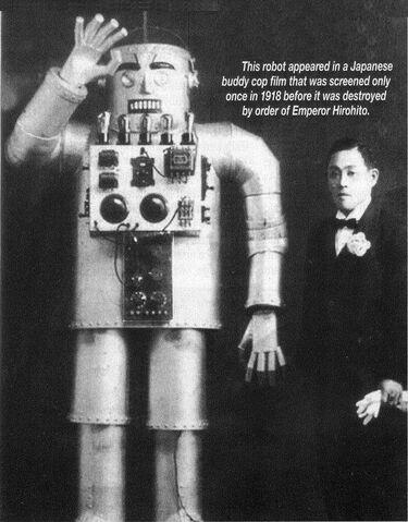 File:Japaneserobot.jpg