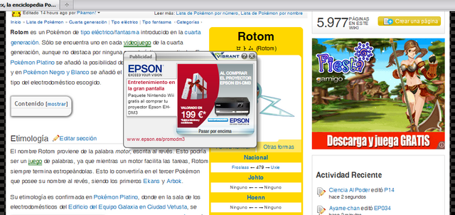 File:Link ads.png