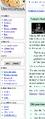 Thumbnail for version as of 18:54, September 12, 2006