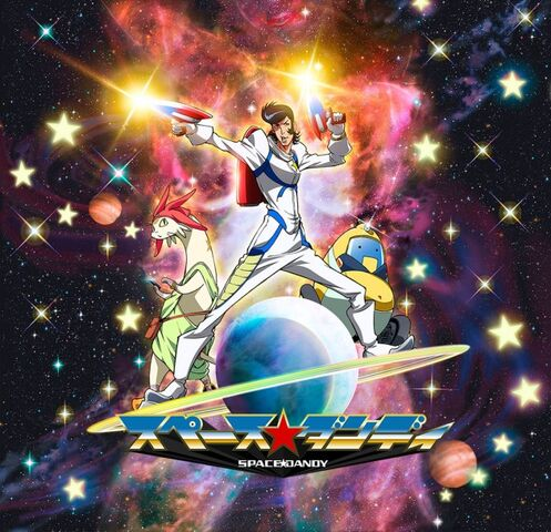 File:Space-dandy.jpg