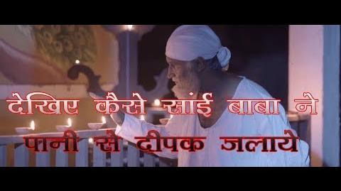 हिंदी साई बाबा भजन संतोष सिन्हा Shirdi Sai Baba Devotional Songs Dil Laaga Mera Shirdi Mein