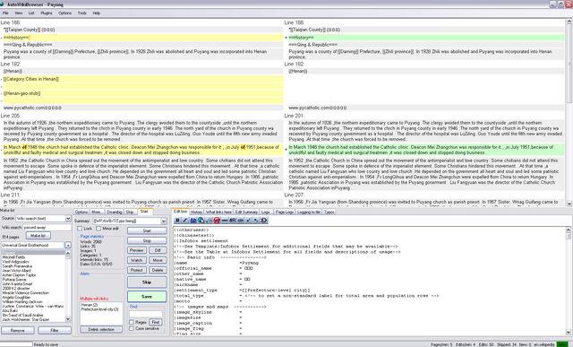 File:Awbscreenshot.jpg