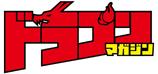 File:Doramaga logo.jpg