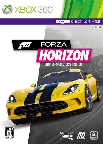 File:ForzaHorizon.jpg