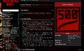 Thumbnail for version as of 20:51, September 9, 2010