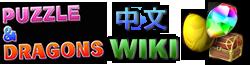 File:PaDWiki.png