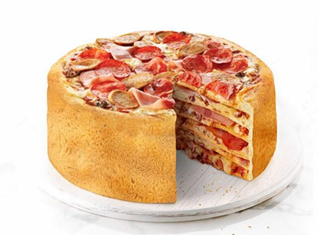 File:Pizza-cake.jpg