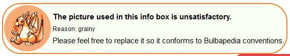 File:Pokemon box.jpg