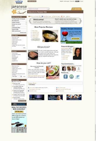 File:Skins-Japaneserecipes.png