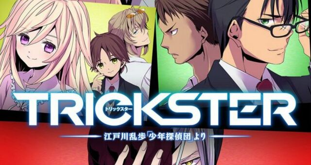 File:Trickster-2-750x400.jpg