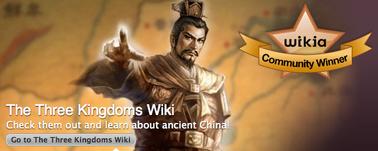 Three kingdoms wiki