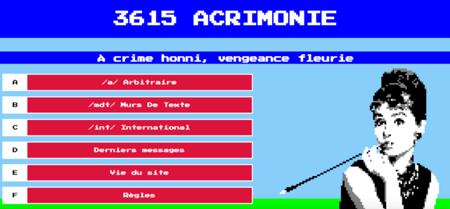 File:The front page of Acrimonie.png