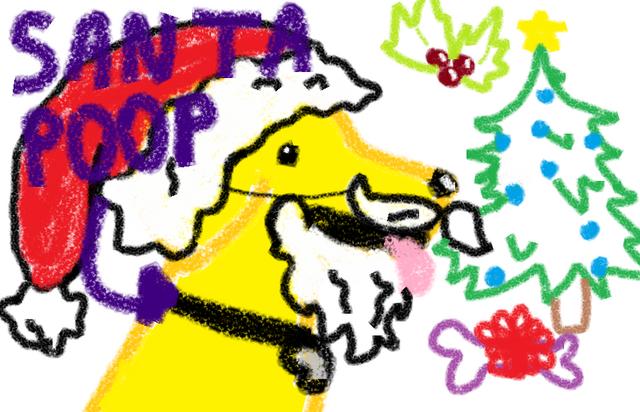 File:Santa Poop 1.png