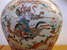 Porcelaine chinoise Guimet 271108