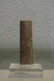 Ídolo cilíndrico del cortijo de la fuente sanlúcar de barrameda