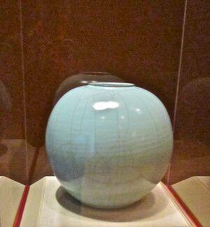 Globular Jar Suzuki Sansei