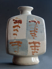BL Vase 1.jpg