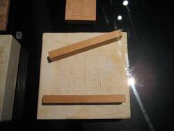 Museo Nacional del Azulejo 00263.jpg
