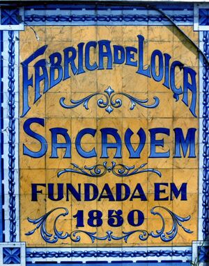 Azulejo da Fábrica de Loiça de Sacavém