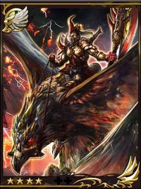 Warhawk knight