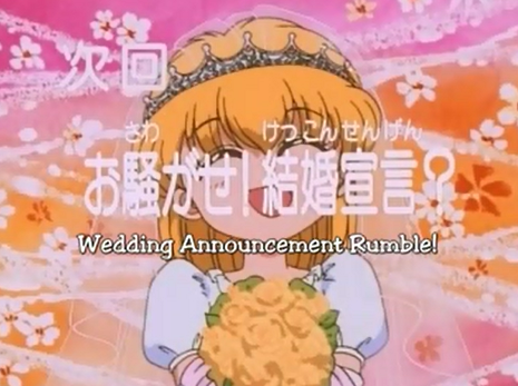 File:Titlecard 74.png