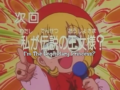 File:Titlecard 24.png