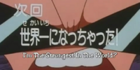 Episode 53: I'm The Strongest In The World?!