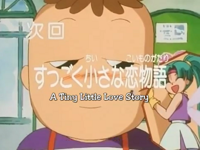 File:Titlecard 59.png