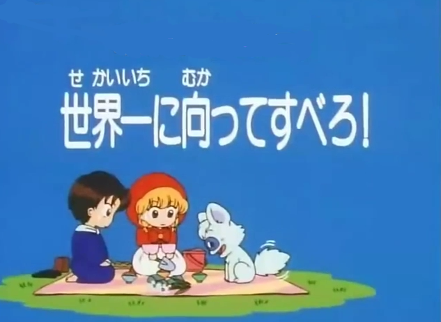 File:Titlecard 57.png