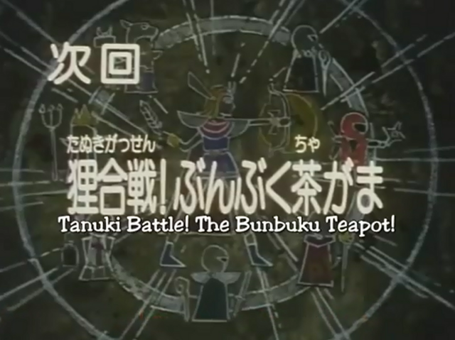 File:Titlecard 48.png