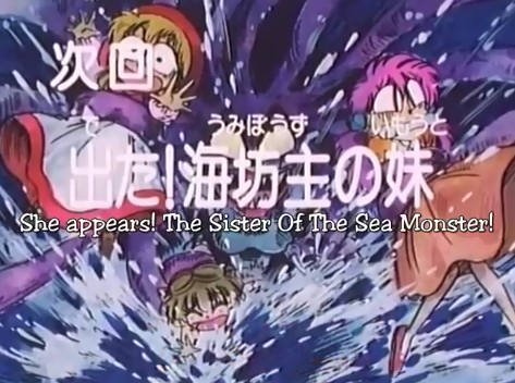 File:Titlecard 16.png
